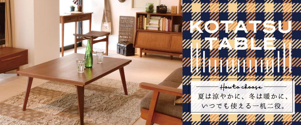 http://onlineshop.b-company.co.jp/