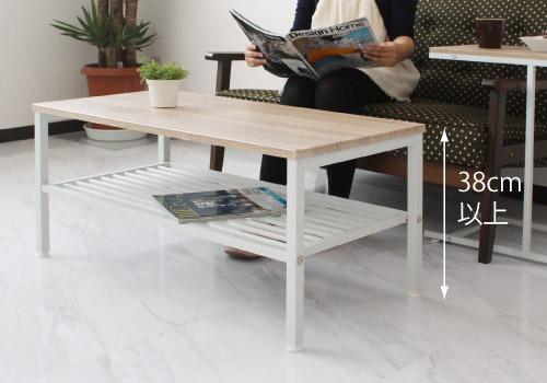 ローテーブルの高さ ソファテーブル
