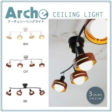 Arche 4BULB CEILING LIGHT